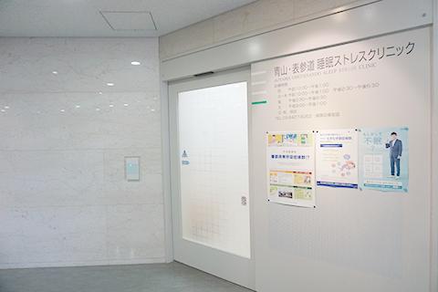 Hospital 1 1581998551