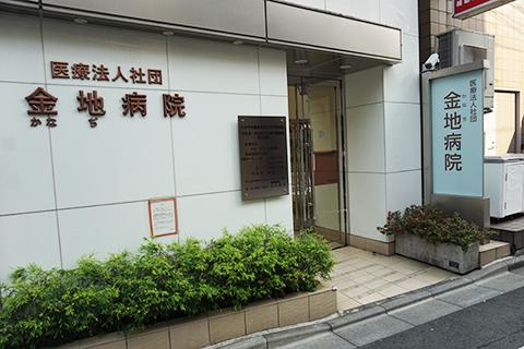 Hospital 1 1561969059