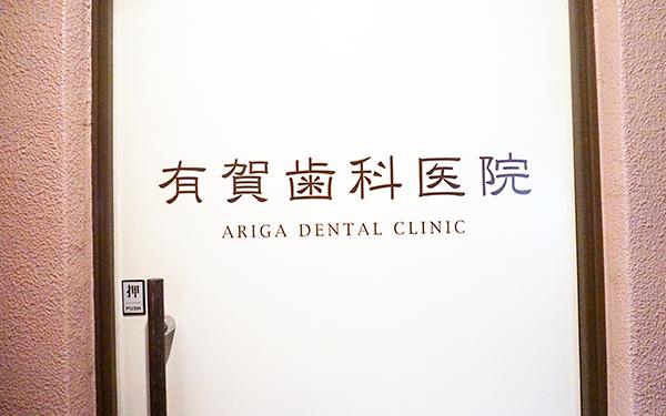 Hospital 1 1541555300