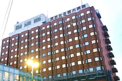 Hospital 1 1521098889