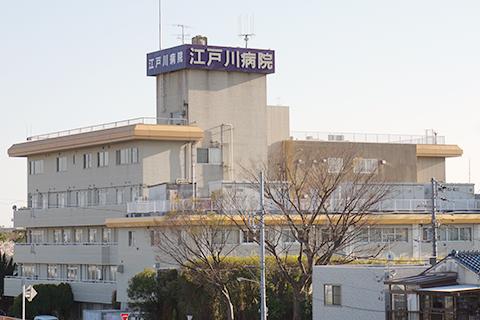 Hospital 1 1554960639