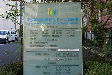 Hospital 1 1556155147
