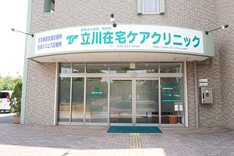 Hospital 1 1532654317