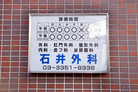Hospital 3 1519205482