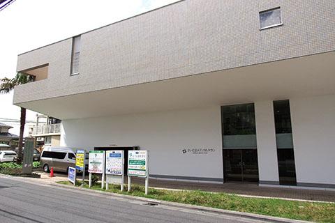 Hospital 1 1523876529
