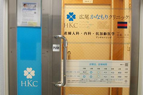 Hospital 1 1526289403