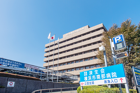 Hospital 1 1560121542